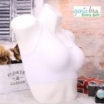 Genie bra รุ่น Extra Soft Size S