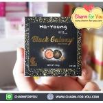 Ha-Young Black Galaxy สบู่ล้างหน้าฮายัง แบลค กาแลคซี่ 6 ก้อน ก้อนละ 50 บาท ขายเครื่องสำอาง อาหารเสริม ครีม ราคาถูก ของแท้100% ปลีก-ส่ง