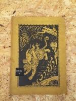 บทละคอนเรื่องเงาะป่า : อนุสรณ์ในงานพระราชทานเพลิงศพ ร้อยเอก หลวงหาญรอนรบ (เจือ ศาลิคุปต) (มีตราห้องสมุด)