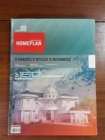 HOMEPLAN โฮมแปลน ฉบับปีที่ 8