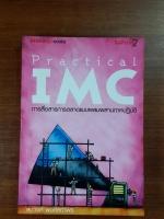Practical IMC : การสื่อสารการตลาดแบบผสมผสานภาคปฏิบัติ / สมวงศ์ พงศ์สถาพร