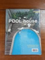POOL HOUSE รวมตัวอย่างสระว่ายน้ำหลากสไตล์ในบ้านสวย