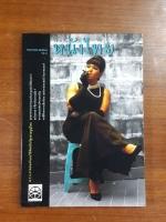 หนังไทย : ฉบับที่ 15