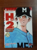 H2 เอชทู : Vol. 32
