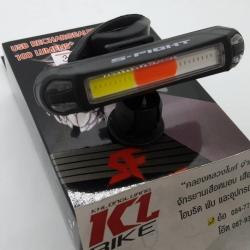 ไฟท้าย LED ยี่ห้อ S-Fight กล่องดำ 3 สี แดง ขาว และน้ำเงิน