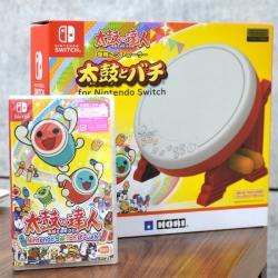++ กลอง + แผ่นเกม ++ Hori Taiko Drum Controller for Nintendo Switch (NSW-079) ราคา 4390.-