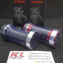 กระโหลก S-Fight Ceramic รุ่น BB92K แบบ Pressfit หรือ อัด ตัวกันน้ำยืดหดตามขนาดกระโหลกแต่ละเฟรมได้