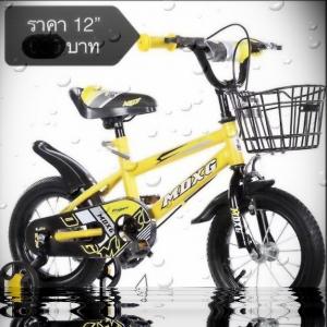 จักรยานสำหรับเด็ก Chalam เฟรมเหล็ก สีเหลือง ล้อ 12 นิ้ว มีล้อพ่วงข้างช่วยการทรงตัว