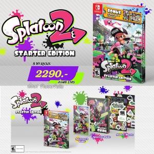 Nintendo Switch™ Splatoon 2 [Starter Edition] Zone US, English ชุดพิเศษหายาก ราคา 2290.- // ส่งฟรี EMS