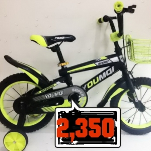 จักรยานสำหรับเด็ก Youmoi เฟรมเหล็ก สีดำเหลืองนีออน ล้อ 14 นิ้ว มีล้อพ่วงข้างช่วยการทรงตัว