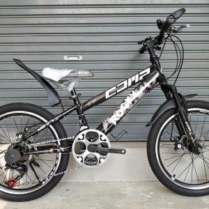จักรยานเด็ก Comp รุ่น Rocky เฟรมเหล็ก สีดำ ล้อขนาด 20 นิ้ว เกียร์ Shimano 6 Speed ดิสก์เบรคหน้าหลัง