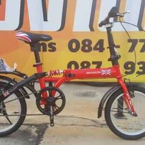 จักรยานพับ ล้อ 16 นิ้ว Tiger รุ่น Brooklyn เฟรมเหล็ก สีแดง โช๊คหลัง Single Speed