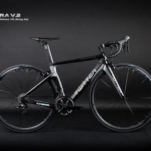 เสือหมอบ Twitter รุ่น Cobra V2 สีดำเทา เฟรมเซ็ต Carbon ชุดเกียร์ Shimano 105 22 Speed Groupset พิเศษเฟือง Sram และโซ่ YBN Black Titanium Coat ลดน้ำหนัก