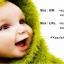 """กางเกงในสำหรับคุณแม่ตั้งครรภ์ """" Dübach"""" สินค้าเกรดพรีเมี่ยม มาตรฐานเยอรมัน สีชมพู Size S/M thumbnail 6"""