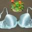 Wacoal Braberry WK1343 Size A70. B75 thumbnail 2
