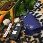 ซองหนัง ใส่กุญแจรีโมทรถยนต์ BMW รุ่นดันข้าง BMW Series3 (90) Series5 (E60) Series7 Z4 (E85) X1(E84) สีน้ำเงิน
