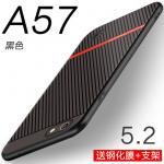 (พรีออเดอร์) เคส Oppo/A57-เคสนิ่ม ลายเคฟล่า สีดำคาดแดง