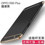 (พรีออเดอร์) เคส Oppo/R9s Pro-เคสสีเรียบ ขอบทอง สีดำ