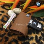 ซองหนัง ใส่กุญแจรีโมทรถยนต์ BMW รุ่นดันข้าง BMW Series3 (90) Series5 (E60) Series7 Z4 (E85) X1(E84) สีน้ำตาล