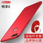 (พรีออเดอร์) เคส Huawei/Y7 Pro 2018-เคสพลาสติก พร้อมห่วงคล้องนิ้ว สีแดง