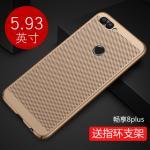 (พรีออเดอร์) เคส Huawei/Y7 Pro 2018-เคสพลาสติกแข็ง มีรูระบายอากาศ สีทอง