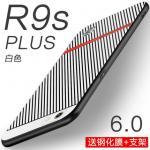 (พรีออเดอร์) เคส Oppo/R9s Pro-เคสนิ่ม ลายเคฟล่า สีขาวคาดแดง