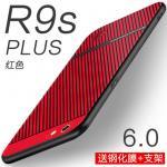 (พรีออเดอร์) เคส Oppo/R9s Pro-เคสนิ่ม ลายเคฟล่า สีแดงคาดดำ