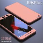 (พรีออเดอร์) เคส Oppo/R9s Pro-เคสพลาสติกแข็ง ประกอบหน้า-หลัง สีโรสทอง