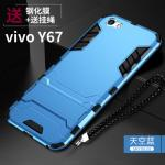 (พรีออเดอร์) เคส Vivo/V5-Bumper เคส มีขาตั้ง สีฟ้า