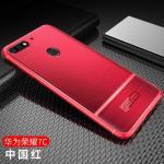 (พรีออเดอร์) เคส Huawei/Y7 Pro 2018-เคสนิ่มลายหนัง เรียบหรู สีแดง
