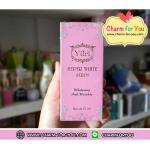 yuri super white serum สั่งซื้อ 1-2 ขวด