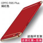 (พรีออเดอร์) เคส Oppo/R9s Pro-เคสสีเรียบ ขอบทอง สีแดง