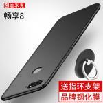 (พรีออเดอร์) เคส Huawei/Y7 Pro 2018-เคสพลาสติก พร้อมห่วงคล้องนิ้ว สีดำ