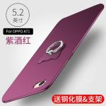 (พรีออเดอร์) เคส Oppo/A71-X Level สีบานเย็น+แหวนคล้องนิ้ว