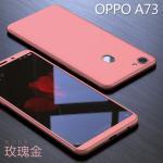 (พรีออเดอร์) เคส Oppo/F5-เคสพลาสติกแบบประกบ สีโรสทอง