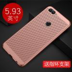 (พรีออเดอร์) เคส Huawei/Y7 Pro 2018-เคสพลาสติกแข็ง มีรูระบายอากาศ สีโรสทอง