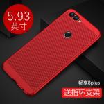 (พรีออเดอร์) เคส Huawei/Y7 Pro 2018-เคสพลาสติกแข็ง มีรูระบายอากาศ สีแดง