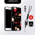 (พรีออเดอร์) เคส Oppo/A71-เคสลายการ์ตูน พร้อมสายคล้องคอ+แหวนคล้องนิ้ว