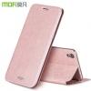 (พรีออเดอร์) เคส Oppo/F1 Plus-Mofi Flip case