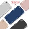 (พรีออเดอร์) เคส Xiaomi/Mi Note-เคสพลาสติกแข็ง เล่นขอบ เรียบ หรู