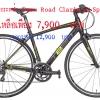 จักรยานไฮบริด (หมอบแฮนด์ตรง) Team รุ่น Road 6.1 เฟรมอลู สีดำเหลืองนีออน ตะเกียบอลู ชุดขับ Shimano Claris 16 Speed จานหน้า Claris ดุมล้อแบริ่ง และล้อ Stiff Taiwan
