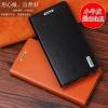 (พรีออเดอร์) เคส Huawei/Honor6 Plus-DLARA เคสหนัง สีเรียบ