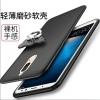 (พรีออเดอร์) เคส Huawei/Nova 2i-เคส TPU นิ่มสีเรียบ แบบบาง+ฟิล์มกระจก
