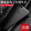 (พรีออเดอร์) เคส Huawei/Y7 Pro 2018-เคสพลาสติกแข็ง มีรูระบายอากาศ