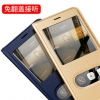 (พรีออเดอร์) เคส Huawei/Nova 2i-เคสฝาพับแบบมีช่อง
