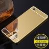 (พรีออเดอร์) เคส Xiaomi/Mi Note-เคสโลหะเคลือบเงา