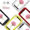 (พรีออเดอร์) เคส Xiaomi/Mi Max-Love Mei เคสโลหะ ทนทาน แข็งแรง