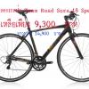 จักรยานไฮบริด (หมอบแฮนด์ตรง) Team รุ่น Road 6.2 เฟรมอลู สีดำส้มนีออน ตะเกียบ Carbon ชุดขับ Shimano Sora 18 Speed จานหน้า Sora ดุมล้อแบริ่ง และล้อ Stiff Taiwan