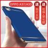 (พรีออเดอร์) เคส Oppo/A37-เคสพลาสติก ขอบทอง ประกบหัว-ท้าย