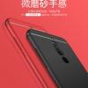 (พรีออเดอร์) เคส Huawei/Nova 2i-เคสสีเรียบเล่นขอบขาว